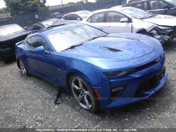 Salvage Chevrolet Camaros For Sale